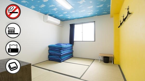 ◇禁煙フロア◇和室(4.5畳)