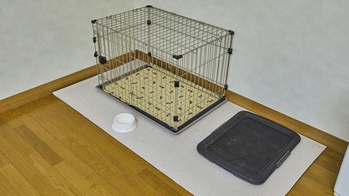 【秋冬旅セール】▲ペット同室宿泊可▼2食付きスペシャルオファー