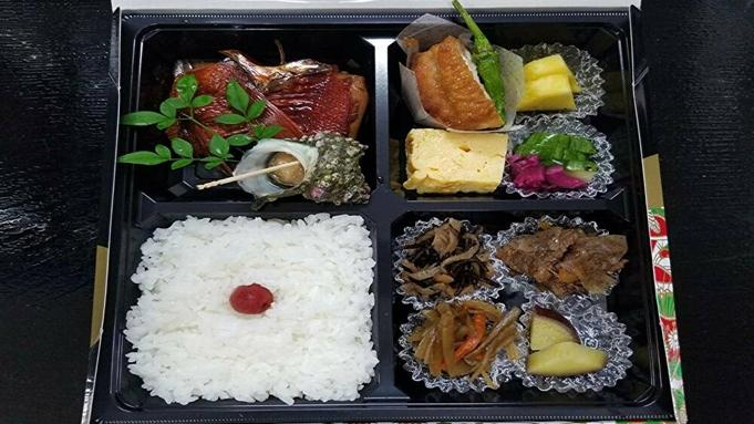 【直前割】人気の鴨シー1DAYパス付き(月-木限定)/夕食は部屋食でお弁当スタイル