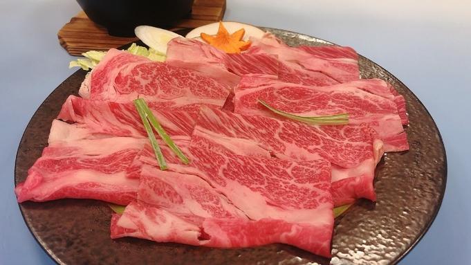 てち美味い!熊野牛しゃぶしゃぶ+バイキングプラン♪(2食付)