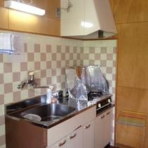 *【平屋建てコテージ】キッチン完備!材料を持ち込んで自炊が楽しめます