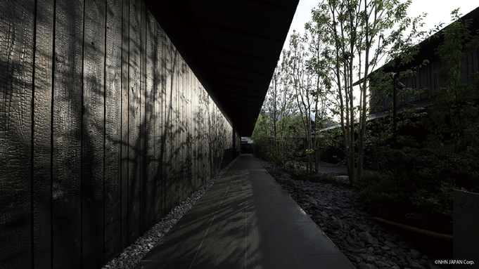 【楽天トラベルセール】【隈研吾】設計の美術館・COMICO ART MUSEUM YUFUINプラン
