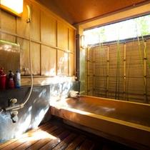 【貸切風呂】一例