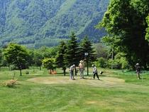 【パークゴルフ】(画像はイメージです)