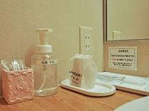 【洗面台備品】液体ソープ・綿棒・歯ブラシ・カミソリ