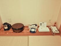 【和室備品】お茶セット・ポット・ドライヤー