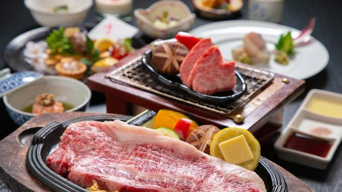 【料理長厳選】ほてい屋特製・黒毛和牛サーロインステーキ会席を味わう