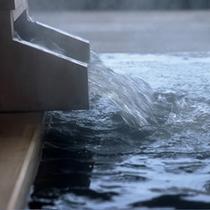 「モール温泉」は植物性でお肌にとってもやさしい、美人の湯です。