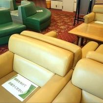 【感染症対策】ロビーのソファの一部利用制限