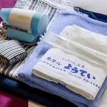 *お部屋アメニティ(一例)/浴衣でゆったりとお寛ぎ下さい。
