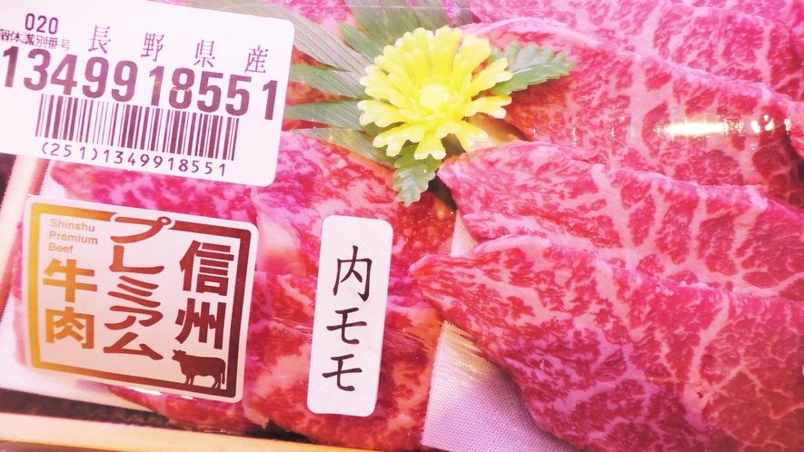 高級牛肉(野外炭火焼きバーベQ、屋根あり、追加料金必要、要予約)