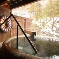 タルの湯(貸切露天風呂)_雪を見ながら温泉を満喫!