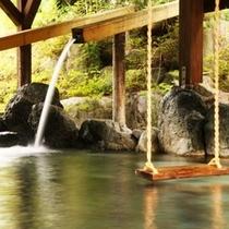 温泉 山伏の湯 貸切露天