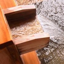 タルの湯_入浴イメージになります