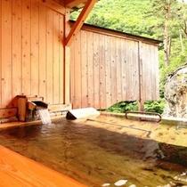 温泉 露天 立ち湯 寝湯
