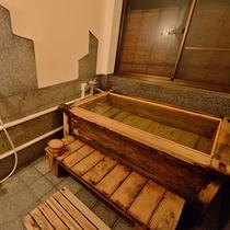*【貸切風呂】檜の効果で、温泉がよりまろやかに。お楽しみいただけます
