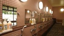 【温泉・内湯】広々大浴場