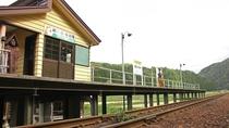 【周辺】旅情溢れる阿仁マタギ駅。当館より送迎も行っております。