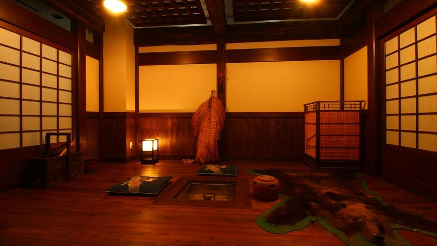【館内】~オコゼの間~熊の敷物がインパクト大!マタギの湯ならではの空間。