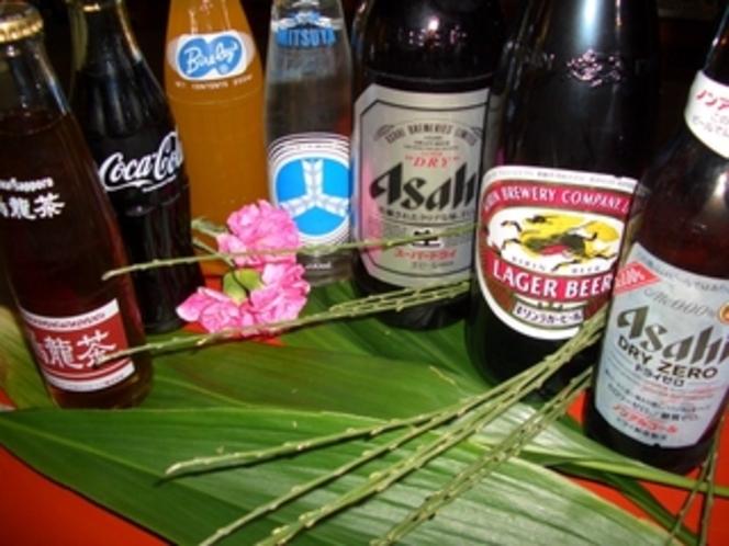 ビール・ソフトドリンク