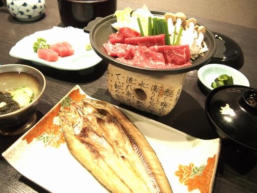 【平日限定】連泊歓迎!「日替わり御膳」付2食付きプラン