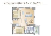 【レジデンス新館】Aタイプ平面図