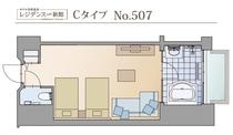 【レジデンス新館】Cタイプ平面図