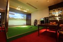 プロも唸らせる本格派のシミュレーションゴルフ