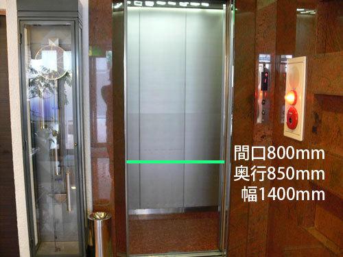 車椅子対応エレベーター