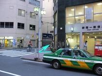 新宿一郵便局(A1出口2枚目)