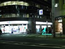 キンコーズ・インテリアショップ・シンプルスタイル(A2出口1枚目)
