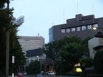 神宮球場(周辺情報)