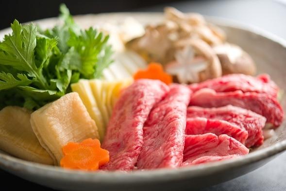 こだわりのメイン料理◆和牛すきやき鍋◆和食会席プラン