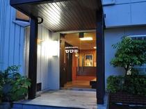 【ビジネスホテルヤマキ】入口