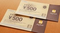 【ファミリーレストランジョイフル】お食事券500円