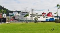 【八幡浜港】四国の西の玄関口