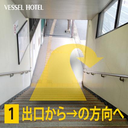 貝塚駅からのアクセス