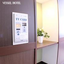 TVカードはエレベーターホール横で販売しております♪