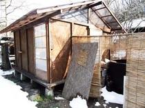 田舎体験の家-ドラム缶風呂とシャワー