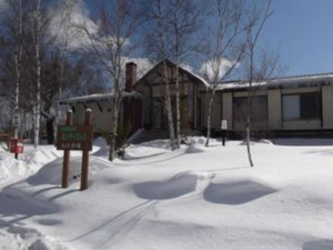 冬景色のセンターロッジ(イメージ)