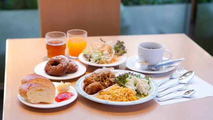 【ポイント10倍】◆◇御朝食付プラン◇◆