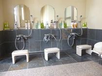 内湯/洗い場