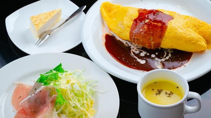 【2食付】夕食・朝食2食付♪ご当地グルメ「あご肉のコロコロステーキ」等選べる夕食(ワンドリンク付)
