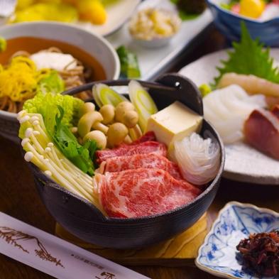 \ 地産地消 鳥取和牛すき焼き膳コース /1泊2食付プラン