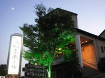 霧島みやまホテル外観(夜)