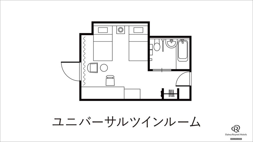 ユニバーサルツインルーム 【26.7㎡ ベッドサイズ110cm×2】