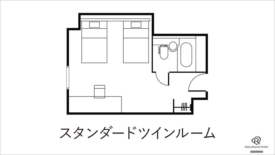 スタンダードツインルーム間取り 【26.7㎡ ベッドサイズ110cm×2】
