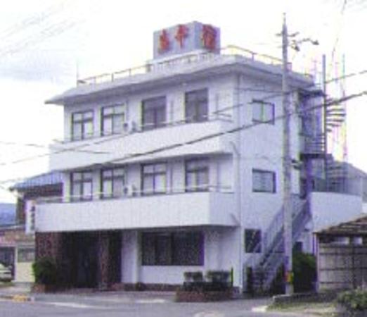 西壱番館・魚平