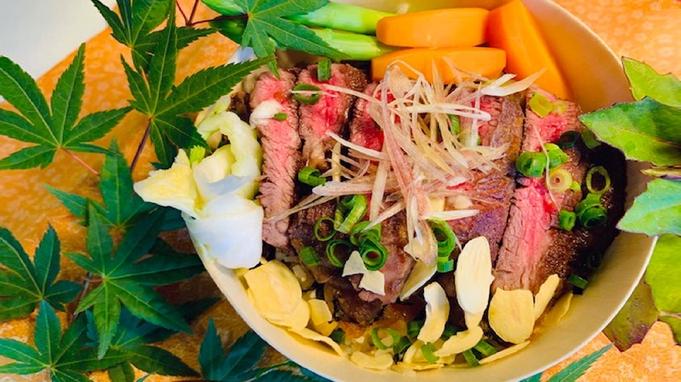 【EMO牛ステーキ丼弁当付き】お部屋食で楽しむ宮崎グルメプラン★2食付