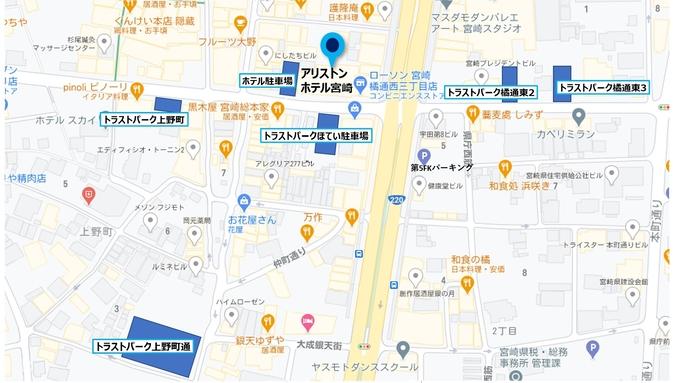 【カー旅応援】まるごと遊ぼう宮崎♪ 駐車場無料プラン★朝食無料!